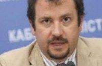 """МВФ прогнозирует стабилизацию деятельности Укрпромбанка и банка """"Надра"""" до марта 2010"""
