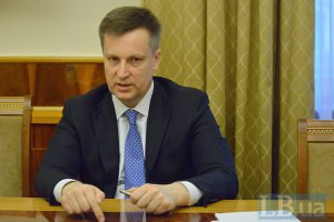 СБУ осовободила из плена 2483 украинца, - Наливайченко