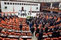 Турецький парламент може зібратися на закрите засідання з питань Сирії