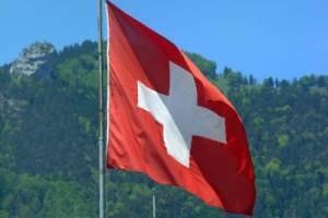 Швейцарія відкликала заявку на вступ у Євросоюз