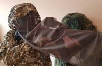 ВСУ разработали новый маскировочный костюм для военных