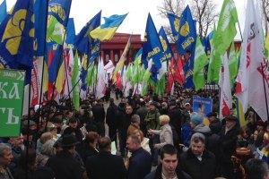 В МВД говорят о 3 тыс. митингующих оппозиционеров