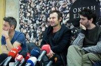"""Российские власти дали группе """"Океан Эльзы"""" разрешение на выступление"""