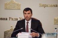 Іванчук закликав не вірити фейкам і спекуляціям навколо Кодексу з процедур банкрутства