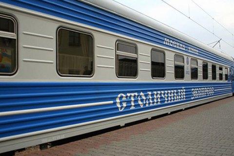 Укрзализныця сократит периодичность курсирования еще 2-х поездов в РФ