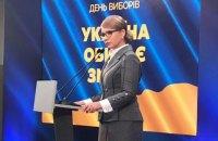 Тимошенко: екзит-поли про вихід Порошенка у другий тур не відповідають дійсності