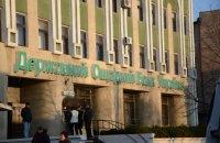 Ощадбанк відсудив у Росії ще 1,1 млрд доларів через активи в анексованому Криму