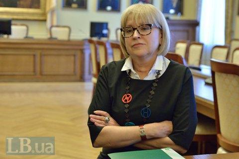 Госбюро расследований открыло уголовное производство по увольнению Амосовой