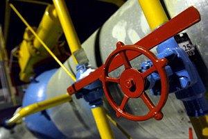 """""""Нафтогаз"""" разъяснил ситуацию с поставками газа в Геническ из Крыма"""
