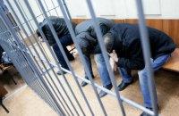Верховний суд РФ скасував штрафи засудженим за вбивство Нємцова