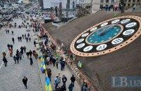 Гройсман поздравил украинцев с Днем достоинства и свободы