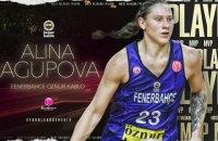 Баскетболістка збірної України стала MVP сезону Євроліги