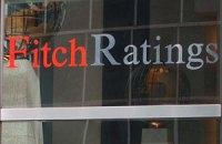 """Fitch знизило рейтинг України до переддефолтного рівня """"CCC"""""""