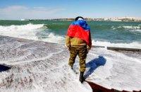У морі біля Ялти прогримів вибух