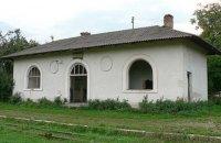 Львівські залізничники хочуть розібрати історичну будівлю на Закарпатті (оновлено)