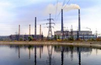 """""""Донбассэнерго"""" о реформе энергорынка: """"Нужно запускать то, что готово"""""""