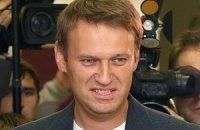 Навальний відмовився сидіти під домашнім арештом