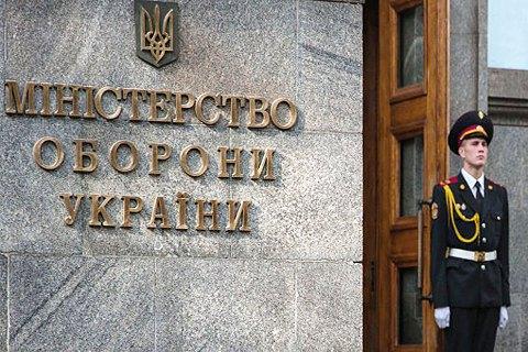 Міноборони купило свої ж списані парашути за 12 млн гривень