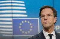 Сенат Нідерландів 30 травня підтримає Угоду про асоціацію України з ЄС, - Рютте