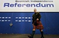"""""""Киберактивисты"""" из России вмешивались в референдум в Шотландии, - The Guardian"""