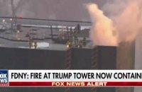 На крыше Трамп-тауэр в Нью-Йорке произошел пожар (обновлено)