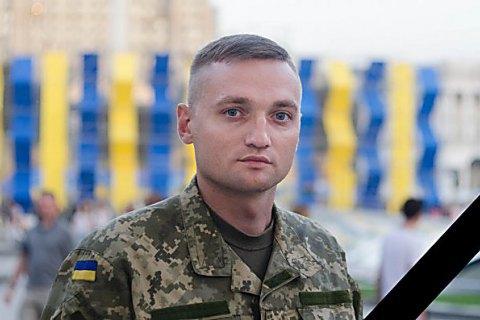 Миколаївська поліція запропонувала передати справу про самогубство Волошина до Києва