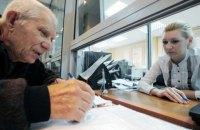"""""""Спасти рядового пенсионера"""": какая связь между налогами, пенсиями и местными громадами?"""