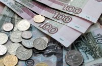 У січні нафтогазові доходи бюджету Росії впали на 30%