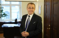 Министр культуры Эстонии отказался ехать на форум в Россию