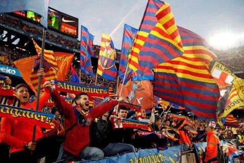 """Домашние матчи """"Барселоны"""" стали в прошлом сезоне самыми посещаемыми в Европе"""