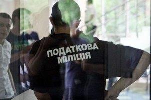 В Украине будут усилены полномочия налоговой милиции