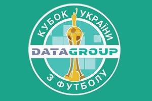 Кубок Украины на ТВ