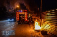 В Киеве на Ревуцкого горели шины на месте строительства АЗС