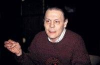 У Москві помер онук Сталіна - режисер Бурдонський