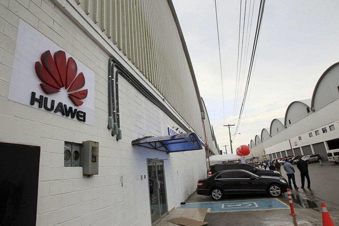 Представительство китайской телекоммуникационной компании Huawei, Колон, Панама