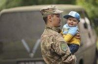 Верховная Рада создала единый реестр ветеранов