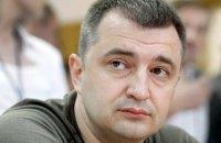 Рябошапка уволил прокурора Кулика