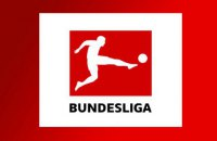 Бундесліга може відновити сезон уже цього місяця