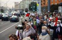 В Минске на митинг против Лукашенко вышли пенсионеры