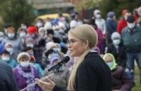 Меморандум з місцевими громадами не вирішує проблеми здорожчення газу, - Тимошенко