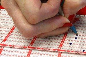 Американская семья в третий раз выиграла в лотерею