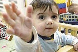 В Украине впервые отмечается День усыновления