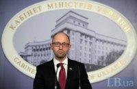 Яценюк собирает заместителей министров на совещание