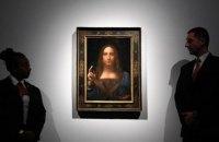 """""""Спасителя мира"""" Леонардо да Винчи выставят в Лувре Абу-Даби"""