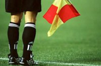 Четыре футбольных арбитра находятся под следствием по делу о договорных матчах