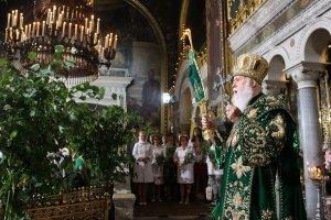 Сегодня православные христиане празднуют День Святой Троицы