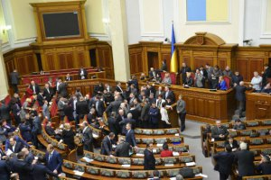 Регіонали покинули сесійну залу Ради