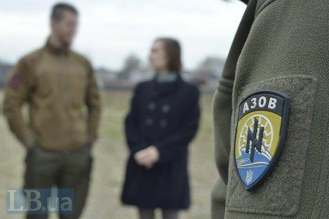 """Білоруса, затриманого за майку """"Азова"""", оштрафували"""