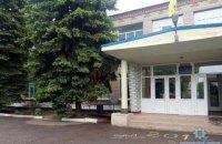 В селе под Марьинкой из-за распыления газа эвакуировали школу