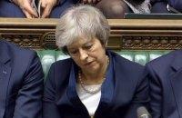 Мэй отказалась от участия в Давосском форуме из-за Brexit